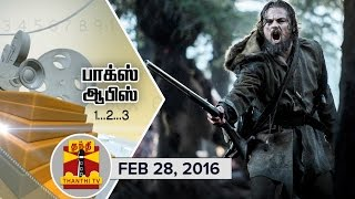 Thanthi TV Box Office : Where does The Revenant Feature in Top 5 (28/02/2016)