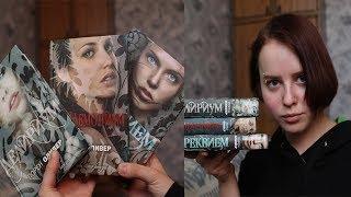 Книжный обзор: Лорен Оливер - серия книг ''Делириум'' | by DL