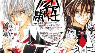 Vampire Knight Guilty Opening Song Full