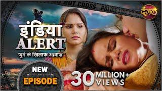 India Alert || Episode 142 || Engineer Pati ( इंजीनियर पति ) || इंडिया अलर्ट Dangal TV