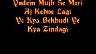 Bujh Hai Gaya With Lyrics Roxen - YouTube.mp4