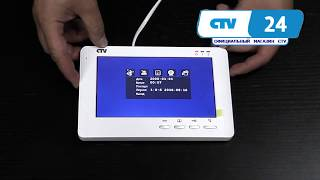 Комплект видеодомофона CTV-DP1700