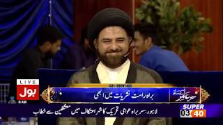 Sehr Aamir Kay Sath | Complete Sehri Transmission with Dr.Aamir Liaquat | 8th June 2018
