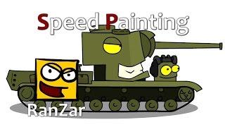 Speed Paint КВ-5. RanZar. Рандомные Зарисовки.