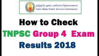 How to Check TNPSC Group 4  Exam Results 2018 Online? |TNPSC Group 4 Results 2018
