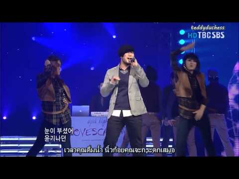 [Thaisub Live] EPIK HIGH - 1 Minute 1 Second