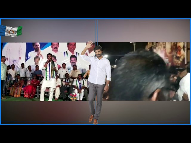 కొవ్వూరు నియోజకవర్గం దొమ్మేరు లో టీడీపీ నుంచి వైసీపీ లో భారీగా చేరుతున్న నాయకులు