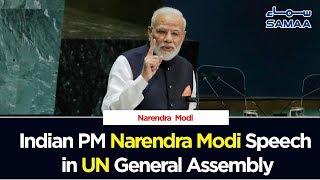 Indian PM Narendra Modi Speech in UN General Assembly | SAMAA TV | 27 Sep 2019