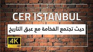 عقارات اسطنبول | لعشاق منطقة الفاتح, مشروع بقلب سور القسطنطينية الأثري