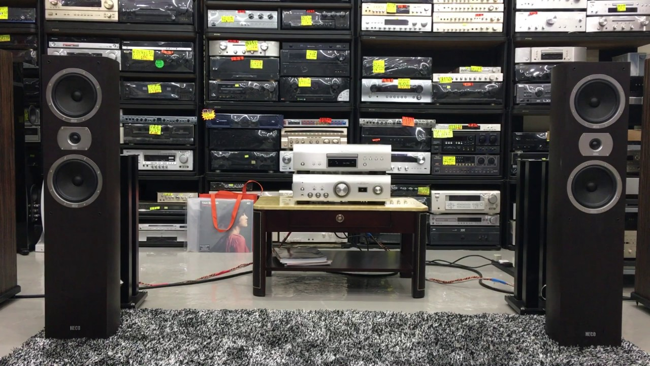 Denon PMA-1600NE - test and review