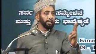 Ahmadiyya- Moulvi Burhan Zafar responds to Anti-Ahmadiyya newspaper report 1-2