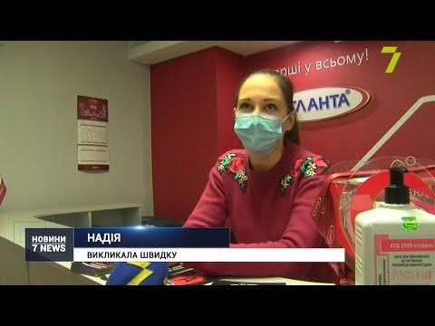 Новости 7 канал Одесса: Чоловік не дочекався швидкої і помер на вулиці