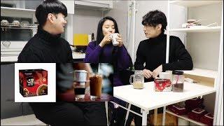 Phản Ứng Của Người Hàn Quốc khi lần đầu uống cà phê Việt Nam
