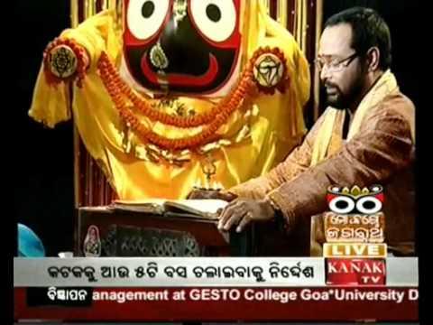 Mo Kanthe Jagannath - Sarat Barik(Part- 07)