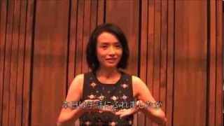 『Tribes トライブス』出演の中嶋朋子さんからメッセージです。 *******...
