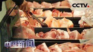 [中国新闻] 中方暂停加拿大涉事企业猪肉产品输华 | CCTV中文国际