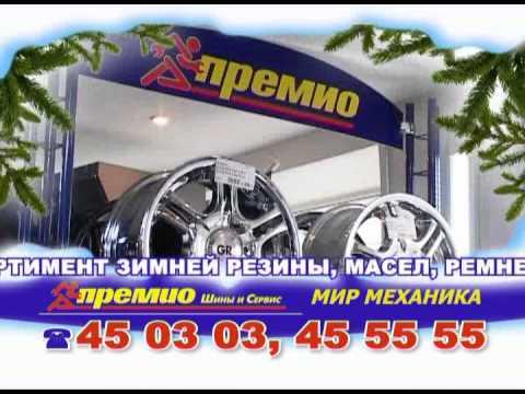 Мир Механика на Лебедева-Кумача г. Саратов