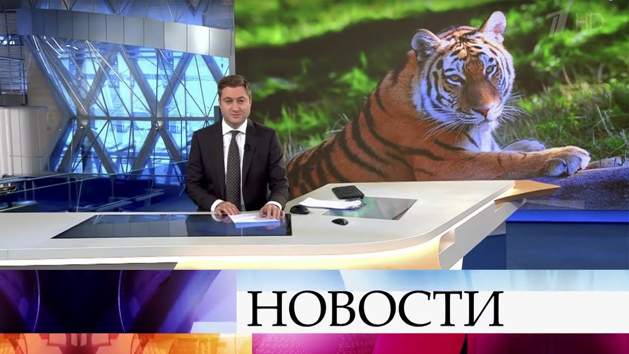 Выпуск новостей в 10:00 от 29.09.2019
