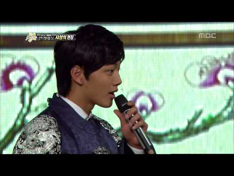 Section TV, 2012 MBC Drama Awards #04, 2012 MBC 연기대상 20130104