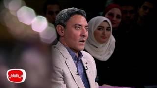 معكم مني الشاذلي | علاقة الفنان فتحي عبد الوهاب بالفنان الراحل خالد صالح