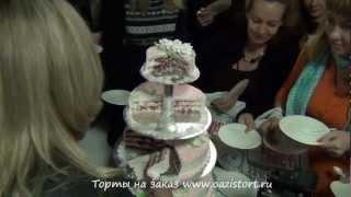 Разрезание свадебного торта.(Свадебные торты на заказ. Кондитерская