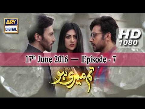 Tum Meri Ho Ep 07 - 17th June 2016 ARY Digital Drama