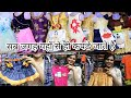 Frocks, Skirts, tops | kids wear wholesale market | Baby girls clothes wholesale