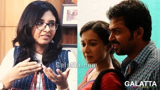 Nee Naan Song from Madras - Beautiful rendition by Sakthisree Gopalan | Exclusive