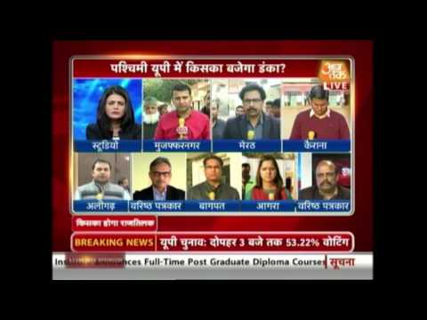 UP election First Phase Over Special Report By Aaj Tak