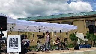 count on me/Bruno Mars カバーです。 2018/06/30 川西せせらぎ公園 DRA...