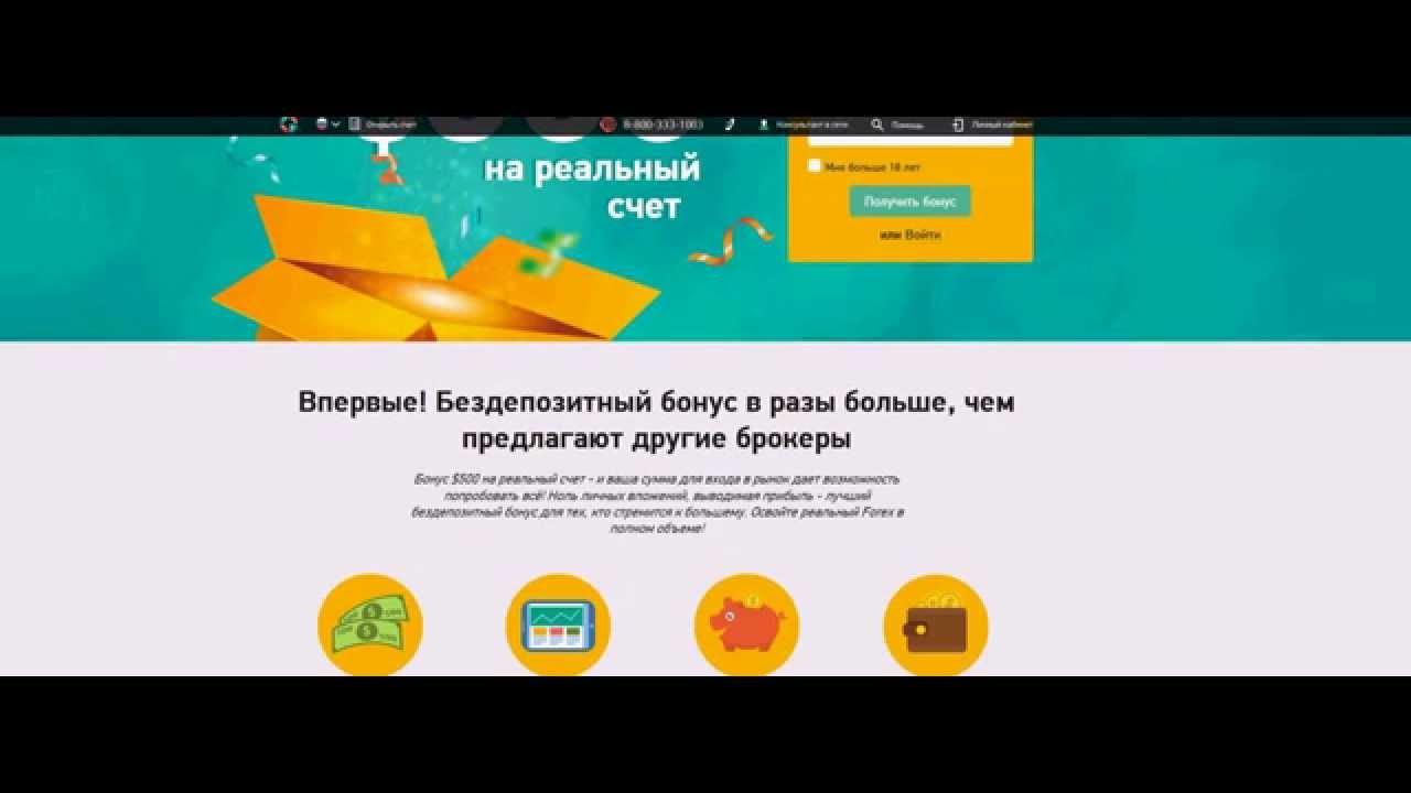 продажа биткоинов на локалбиткоинс