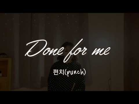 [유piri]드라마 호텔델루나 ost 펀치(Punch) 'Done for me' - 국악버전 피리연주