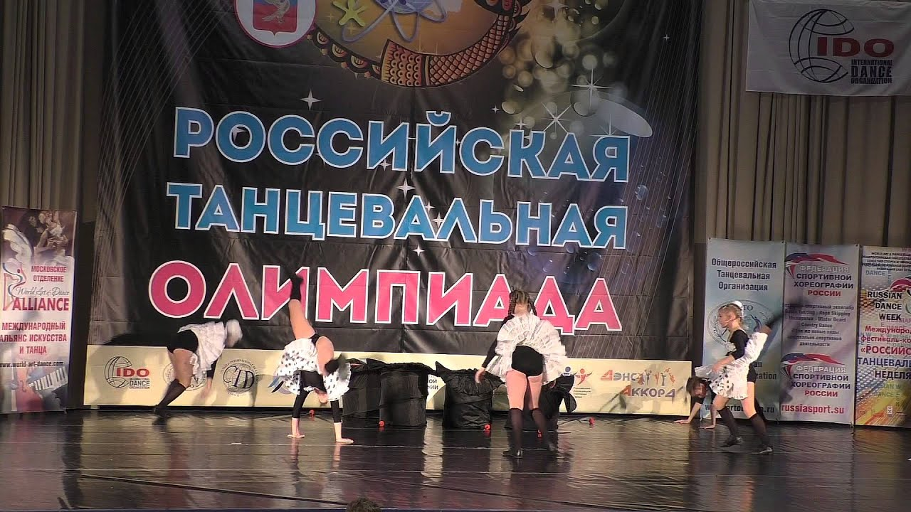 РТО 2015. Рейтинг В. Танцевальное шоу. Дети, малые группы, финал