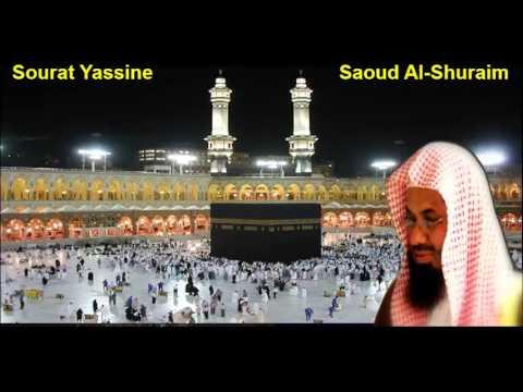 Sourat Yassine Saoud Al-Shuraim 1409 - 1988 In Ryad
