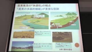 まちづくり連続講座4ー③荘林幹太郎講演「農村の新たな土地活用