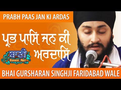 Awesome-Kirtan-Bhai-Gursharan-Singh-Ji-Faridabad-Wale-Panipat-Akj-2019