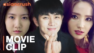 When your bias starts dating your mom | Clip from 'The Star Next Door'