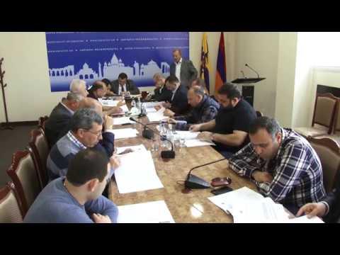 Էջմիածին քաղաքի ավագանու նիստ 10.04.18