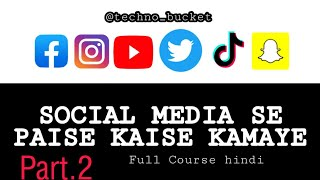 Social Media Influencer ( Earn Passive Income) Become Internet Influencer Part 2