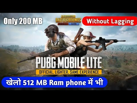 [only-200-mb]-download-pubg-mobile- -how-to-install-pubg-mobile-lite-on-any-device- -no-lagg-no-bug