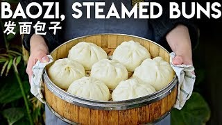 Bao Zi, Fluffy Steamed Pork Buns (发面包子)