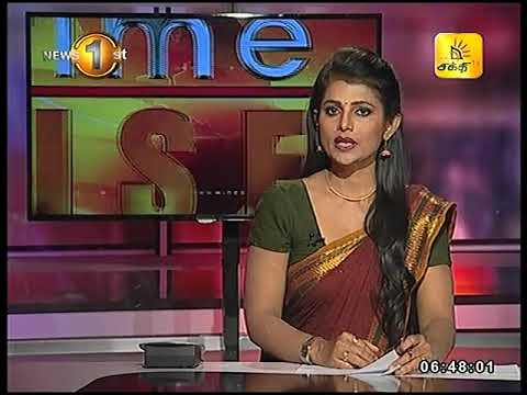 News 1st Prime time Sunrise Shakthi TV 6 45 AM 29th September 2017
