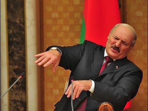 Лукашенко ржёт над