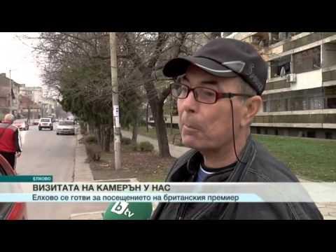 03.12.2015 Noon news Bulgaria BTV