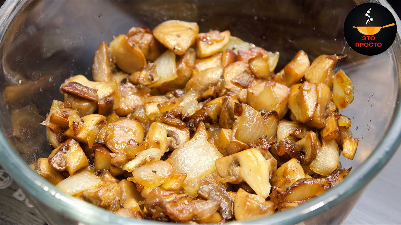 ШАМПИНЬОНЫ на сковороде! Простой рецепт приготовления закуски