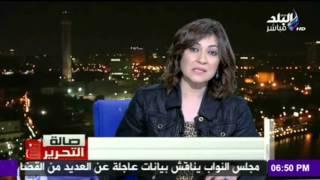 """بالفيديو.. """"برغش"""": أولياء الدم هم أولي بالتصالح مع جماعة الإخوان"""