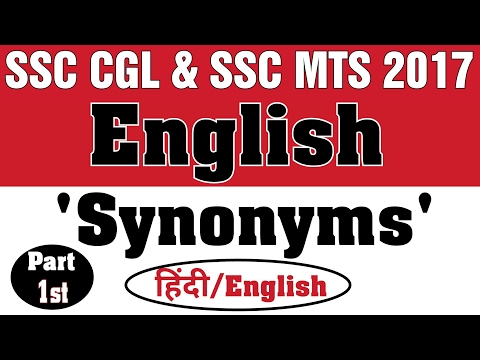English Synonyms Part-1 For SSC CGL & MTS 2017