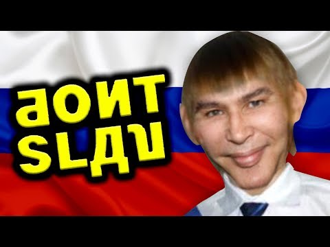You SLAV You Lose thumbnail