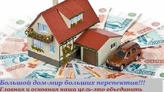 чем можно заняться дома бизнес