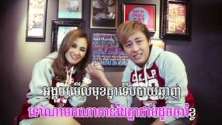 Video Town VCD Vol 63   02  My Baby Douck Kon Nget Sokun Nisa ft Tina download MP3, 3GP, MP4, WEBM, AVI, FLV Desember 2017